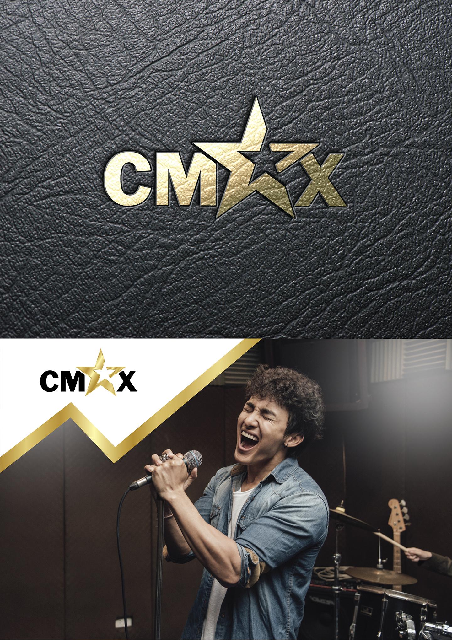 cmax (G)