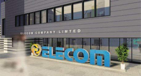 Thiet ke logo elecom