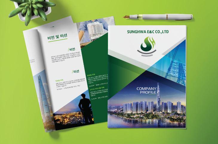 Profile thương hiệu SUNGHWA E&C trong bộ sales kit của công ty